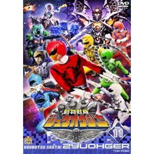 スーパー戦隊シリーズ 動物戦隊ジュウオウジャー VOL.11 [DVD]|starclub