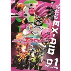 仮面ライダーエグゼイド VOL.1 [DVD]|starclub