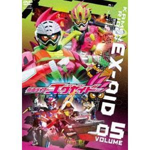 仮面ライダーエグゼイド VOL.5 [DVD]|starclub