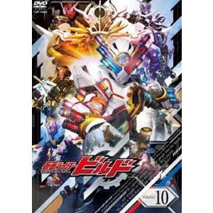 仮面ライダービルド VOL.10 [DVD]|starclub