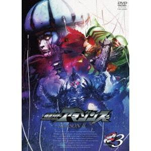 仮面ライダーアマゾンズ SEASON2 VOL.3 [DVD]|starclub