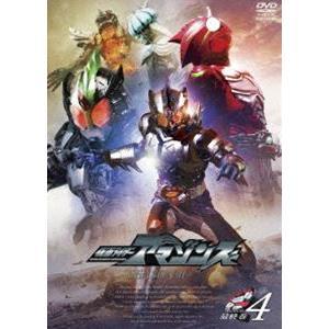 仮面ライダーアマゾンズ SEASON2 VOL.4 [DVD]|starclub