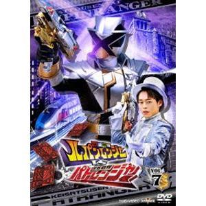 快盗戦隊ルパンレンジャーVS警察戦隊パトレンジャー VOL.7 [DVD]|starclub