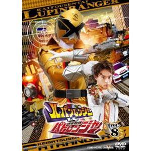 快盗戦隊ルパンレンジャーVS警察戦隊パトレンジャー VOL.8 [DVD]|starclub