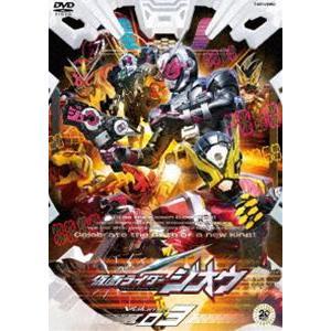 仮面ライダージオウ VOL.3 [DVD]|starclub