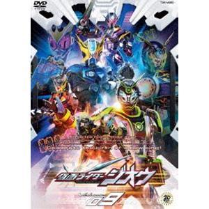 仮面ライダージオウ VOL.9 [DVD]|starclub