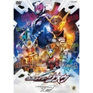仮面ライダージオウ VOL.12 [DVD]|starclub