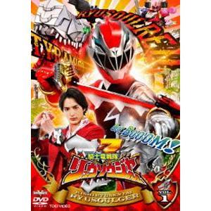 スーパー戦隊シリーズ 騎士竜戦隊リュウソウジャー VOL.1 [DVD]|starclub