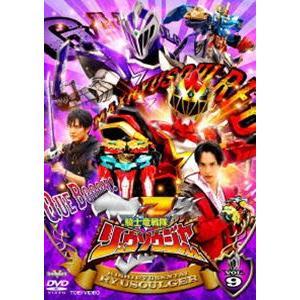 スーパー戦隊シリーズ 騎士竜戦隊リュウソウジャー VOL.9 [DVD]|starclub