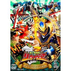 スーパー戦隊シリーズ 騎士竜戦隊リュウソウジャー VOL.10 [DVD]|starclub