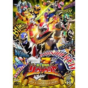 スーパー戦隊シリーズ 騎士竜戦隊リュウソウジャー VOL.11 [DVD]|starclub