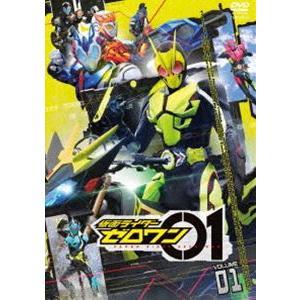 仮面ライダーゼロワン VOL.1 [DVD]|starclub