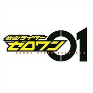 仮面ライダーゼロワン VOL.4 [DVD]|starclub
