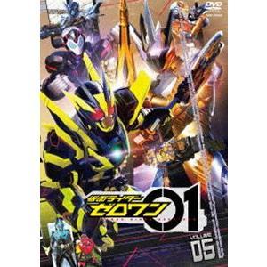 仮面ライダーゼロワン VOL.5 [DVD]|starclub