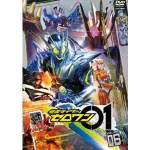 仮面ライダーゼロワン VOL.6 [DVD]|starclub