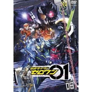 仮面ライダーゼロワン VOL.9 [DVD]|starclub