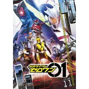 仮面ライダーゼロワン VOL.11 [DVD]|starclub