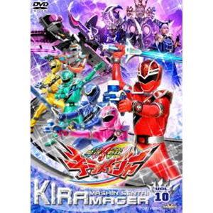 スーパー戦隊シリーズ 魔進戦隊キラメイジャー VOL.10 [DVD]|starclub