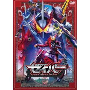 仮面ライダーセイバー VOL.1 [DVD]|starclub