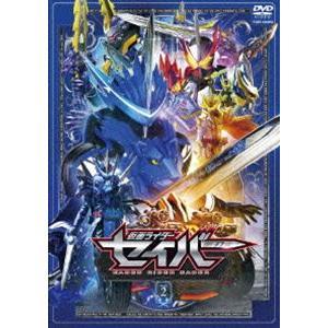 仮面ライダーセイバー VOL.2 [DVD]|starclub