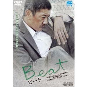 ビート [DVD]|starclub