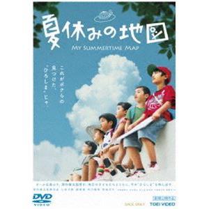 夏休みの地図(DVD)