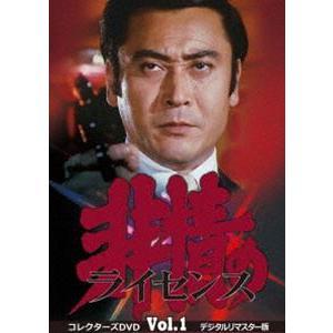 非情のライセンス 第1シリーズ コレクターズDVD VOL.1<デジタルリマスター版> [DVD]|starclub