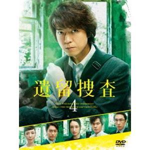 遺留捜査4 DVD-BOX [DVD] starclub