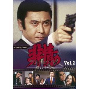 非情のライセンス 第2シリーズ コレクターズDVD VOL.2 [DVD]|starclub