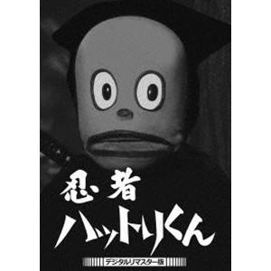 種別:DVD 野村光徳 小野登 解説:伊賀の山奥の忍者学校を卒業し、街に武者修行へやってきた少年忍者...