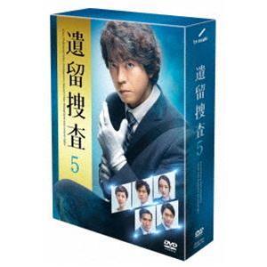 遺留捜査5 DVD-BOX [DVD] starclub