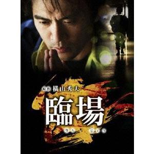 臨場 DVD-BOX [DVD]|starclub