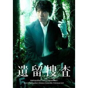 遺留捜査 DVD-BOX [DVD] starclub