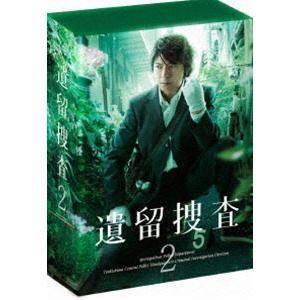 遺留捜査2 DVD-BOX [DVD] starclub
