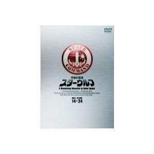スターウルフ DVD-BOX 2 [DVD]|starclub