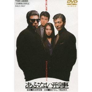 あぶない刑事(期間限定) ※再発売 [DVD]|starclub