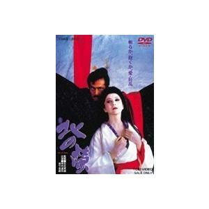 北の螢(期間限定) ※再発売 [DVD] starclub