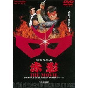 仮面の忍者 赤影 THE MOVIE [DVD]|starclub