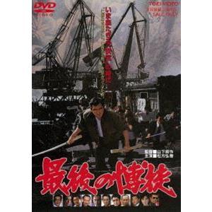 最後の博徒 [DVD]|starclub