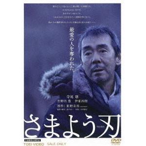 さまよう刃 [DVD]|starclub