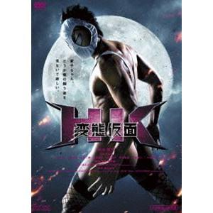 HK/変態仮面 [DVD]|starclub