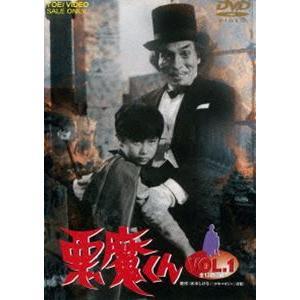 種別:DVD 金子光伸 解説:昭和46年から昭和47年に放送されていた、水木しげる原作の漫画を映像化...