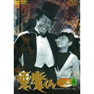 悪魔くん Vol.2 [DVD]|starclub