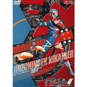 人造人間キカイダー VOL.4 [DVD]|starclub