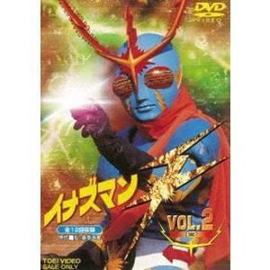 イナズマンF(フラッシュ)VOL.2 [DVD]の商品画像