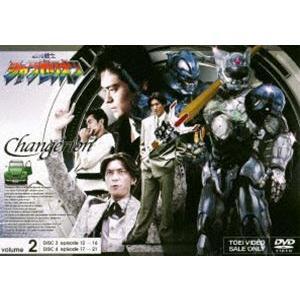 超光戦士シャンゼリオン VOL.2 [DVD]|starclub