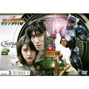 超光戦士シャンゼリオン VOL.3 [DVD]|starclub
