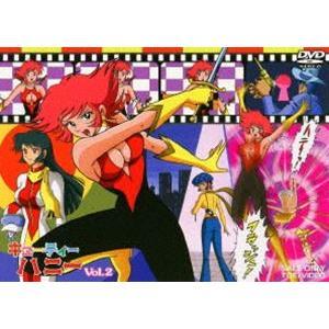 キューティーハニー VOL.2 [DVD]|starclub