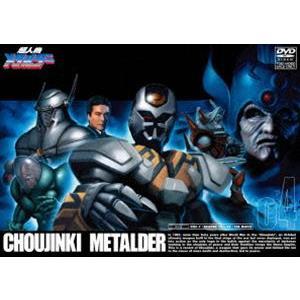 超人機メタルダー VOL.4 [DVD]|starclub