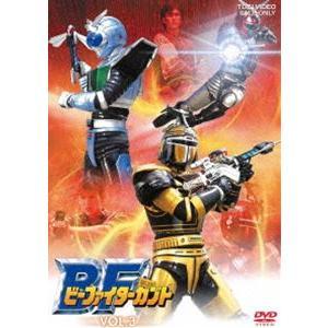 ビーファイターカブト VOL.3 [DVD] starclub